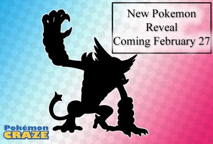 New Pokemon Reveal Coming February 27